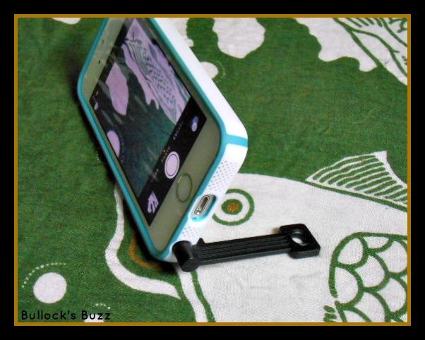 Shuttr-Remote-Camera-Shutter-For-Smartphones9