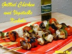 Benissimo Gourmet Flavored Olive Oil + Chicken & Vegetable Kabob Recipe