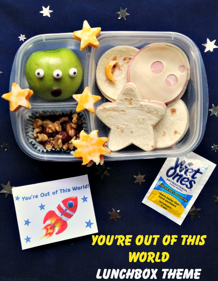 you're out of this world lunchbox theme wet ones wipes pinterest