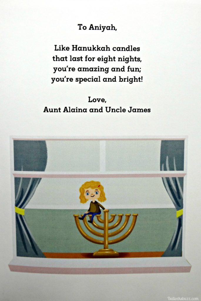 Personalized Books from Hallmark Magical Hanukkah dedication page