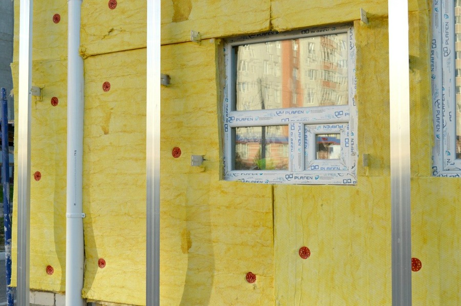 insulation in a home